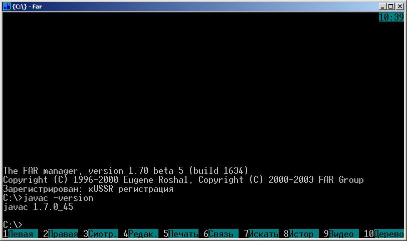 Инструменты для программирования. Java SE Development Kit (JDK)