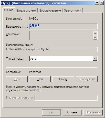 Программируем на Java. Базы данных. Автоматический запуск сервера