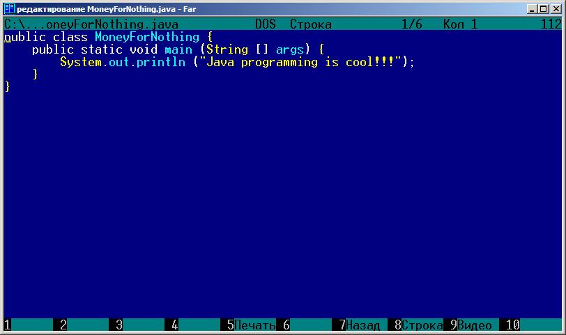 Программируем на Java.