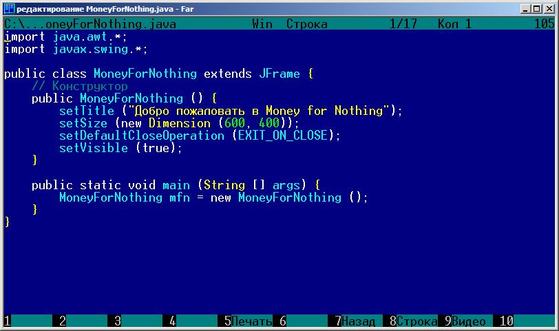 Программируем на Java. Графические интерфейсы